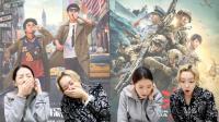 韩网也在关注《红海行动》! 还有让我们笑晕的《唐人街探案2》