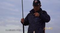 第41集 白湖破冰寻鱼 再遭电鱼杀戮