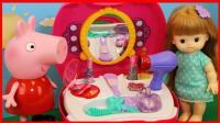 洋娃娃和粉红猪小妹的美发玩具儿童过家家