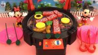 米奇妙妙屋郊游吃自助餐烧烤过家家亲子玩具