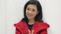 苏芒因照顾家人辞任时尚集团总裁 将于5月离职