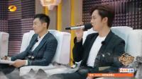 声临其境: 朱亚文和尹正一起朗诵《将进酒》, 尹正的粤语太正了!