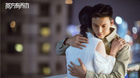 """《南方有乔木》发布""""情义抉择""""版片花  掀都市爱情攻防战"""