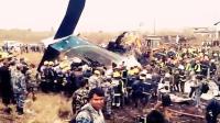 一名中国乘客确认在尼泊尔空难中丧生