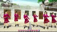 广场舞: 《一晃就老了》蝶依广场舞, 反面动作示范
