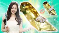 小伶公主的折纸高跟水晶鞋手工DIY!