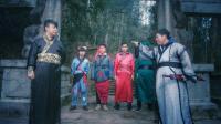 陈翔六点半: 小伙剑走偏锋, 用歌声决斗武林第一人!