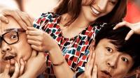 2014年上映, 徐峥主演的爱情喜剧电影, 让人有笑也有泪