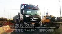 中国交通事故合集20180313:每天10分钟最新国内车祸实例,助你提高安全意识