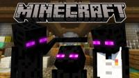 当末影人变矮之后 - 我的世界 Minecraft动画