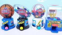 小猪佩奇各种球类糖果机玩具