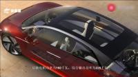 大众新出的新能源汽车, 续航650公里, L5自动驾驶, 超越特斯拉