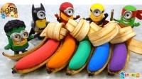 学习颜色与彩虹动力沙香蕉玩具