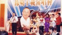 李居明2018狗年九宫飞星-飞星排盘 (1)