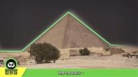 科学家终于解开金字塔之谜了
