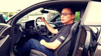 【中文】奥迪Audi R8是真正的超跑吗?统哥高速开给你看!