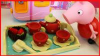 粉红猪小妹的下午茶玩具, 用榨汁机玩具做果茶!