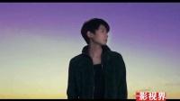影视界第2692期模音盛典: 王源新歌《Sleep》拓展新的音乐版图