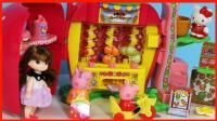 凯蒂猫糖果机宝宝儿童玩具故事亲子游戏