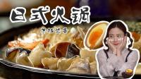 大胃王密子君·日料秋刀鱼拯救了人生? 春季美食苏格兰蛋!