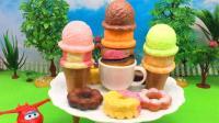 超级飞侠乐迪制作冰淇淋