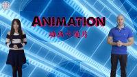 电影篇4:动画片 Movies 4: Animation