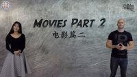 电影系列-电影篇2 Movies: Episode 2
