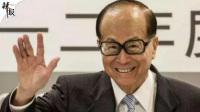 90岁李嘉诚正式宣布退休