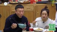 孙红雷爱上了黄磊的赛螃蟹, 赵丽颖不屑, 刚吃一口表情亮了!