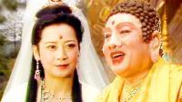 如来佛祖和观音菩萨都怕的妖怪是谁?