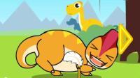 恐龙世界乐园动画片 游戏大表哥解说各种恐龙探险队Q2