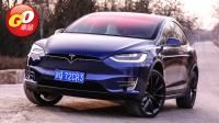"""【中文GO车志】放""""电""""未来!2018嘉伟试驾特斯拉Model X Tesla"""