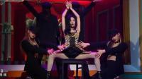 【南舞团】heroine 主人公 宣美 舞蹈教学 预告