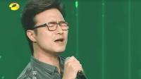 汪峰20年前写的一首《等待》, 终于在我是歌手完美演唱