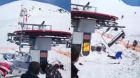 滑雪索道失控加速停不下来 众人遭空中甩飞