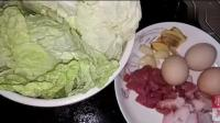 鸡蛋里有肉, 肉里有白菜, 比炒鸡蛋好吃! 比回锅肉香!