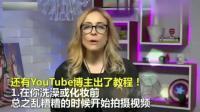厉害了! 中国抖音火到全世界, 美国大明星纷纷效仿登上《时代周刊》!