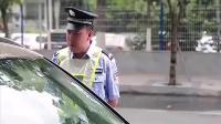 酒驾司机和交警这样对话, 交警都无言以对了, 太搞笑了!