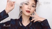 冷色系妆容, 灵感来源于高贵冷艳的天蝎座, 气质又不失女人味