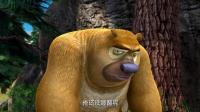 熊出没: 强哥为了看世界杯, 也是拼了命的砍树