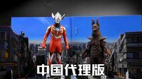 【超练场】中国代理版 欧布奥特曼超决战霍 软胶 爆燃