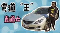 """百公里加速10秒的日本宝马, 竟然敢号称自己是""""轿跑""""!"""