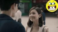 泰国浪漫爱情广告《你还好吗》, 刺中无数人的心!