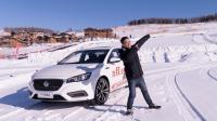 一辆前驱轿车真的可以在雪地里玩穿越?