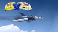 全球最先进飞机, 机舱与飞机分离, 能拯救所有乘客, 提高飞行效率