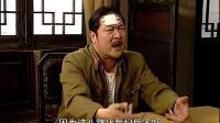 黄队长:八路好几百人呢!翻译官笑了:好几百八路你能活着回来?