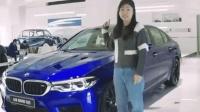 加速最快的宝马即将上市, 静态测试全新BMW-M5