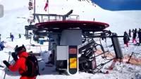 多人被半空甩飞! 格鲁吉亚一滑雪场缆车失控