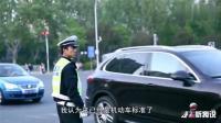 电动车和轿车碰撞, 车主的一句话却让交警的判罚发生了反转