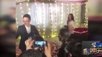 八卦:姚笛求婚现场视频曝光 马苏一旁起哄
